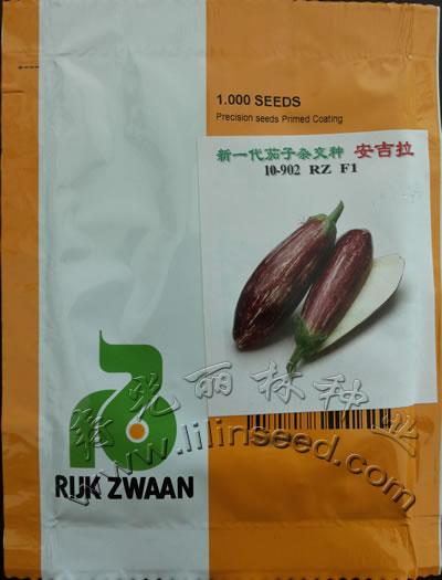 花茄子种子安吉拉-瑞克斯旺花茄子种子